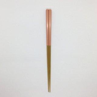 公長斎小菅 みやこ箸 ピンク 長さ22.5cm
