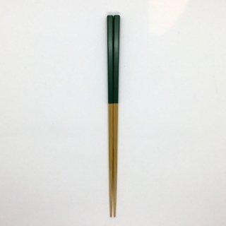 公長斎小菅 みやこ箸 グリーン 長さ22.5cm