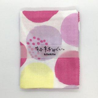 京都 kitekite (キテキテ) 手ぬぐい 桜もち