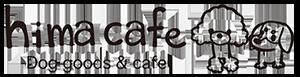 わん子ん家 ひまカフェ|オンラインショップ