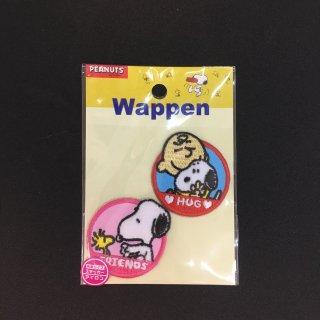 【ネコポス対応】スヌーピー ピーナッツ 刺繍ワッペンシール 2枚セット ハグ&フレンズ