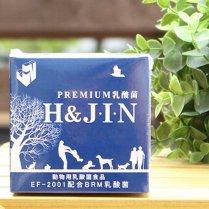 H&J・I・N PREMIUM乳酸菌