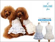 【50%OFF・ネコポス対応】クークチュール キャミスカート