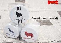 クークチュール おやつ缶(14犬種3色)