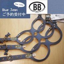 【取寄せ商品・・ネコポス対応】バディベルト Blue Jean