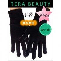 テラビューティ 手袋