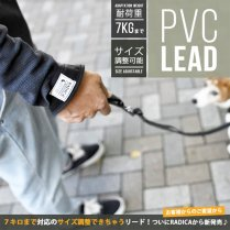 【50%OFF】RADICA Bellimbusto PVC単品リード