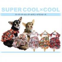 【ネコポス対応】2020夏物新作 クークチュール スーパークール×クール マニーナワンピ(3色)