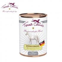【Terra Canis テラカニス】馬肉 ハイポアレルジェニック