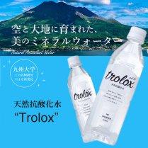 """天然抗酸化水""""Trolox"""" トロロックス 500ml"""