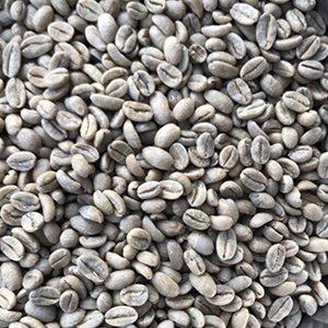 ブラジル セラード 一番摘み ブルボン ピーベリー ナチュラル(生豆 200g)