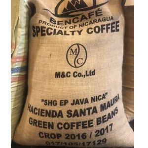 ニカラグア サンタマウラ ジャバニカ(焙煎豆 200g)
