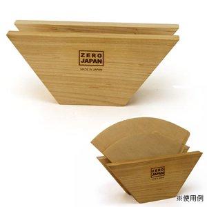 木製フィルターホルダー(さくら) WFS−01