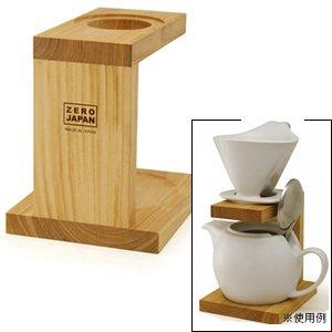 木製ドリッパースタンド(さくら) WDS−15