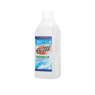 洗浄剤 ミルクライン専用 ESL-2000