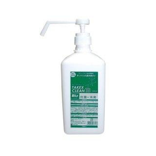 アルコール衛生製剤 タケックスクリーンBiz ポンプ付 1L