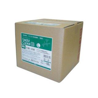 アルコール衛生製剤 タケックスクリーンBiz L
