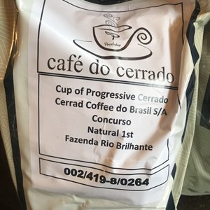 ブラジル セラード リオ ブリリャンテ(焙煎豆 200g)