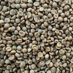 ブラジル セラード パンタノ イバイリ(生豆 200g)