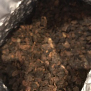 コーヒーチェリーティー「カスカラ」50g
