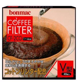コーヒーフィルター 2〜4杯用 CF-2CO