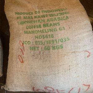 マンデリン G1(焙煎豆)
