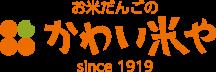 らいすグルメの かわい米や -since1919-