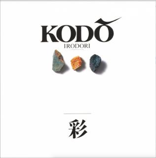 IRODORI 彩 [CD]