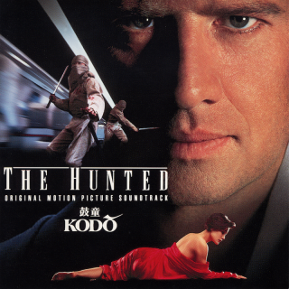THE HUNTED [CD]