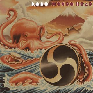 Mondo Head [CD]