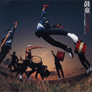TATAKU BEST OF KODO II (ベスト・クラシック100 No.64) [CD]