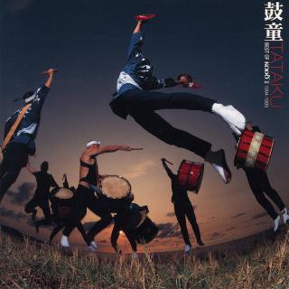 TATAKU BEST OF KODO II (ベスト・クラシック100 No.64) [CD]