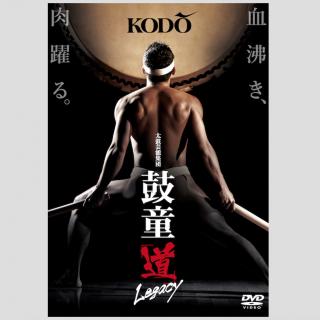 鼓童  「道」  [DVD]