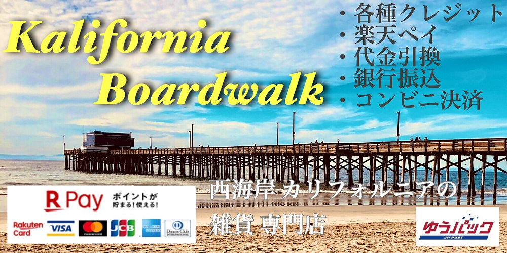 Kalifornia Boardwalk