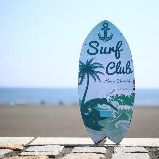 西海岸インテリアを演出するならサーフボード型オブジェ!サーフクラブ