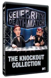 MTVで放送され、熱狂的なファンを獲得したクレイ(粘土)アニメーション、セレブリティーデスマッチ!ノックアウトコレクションのDVD
