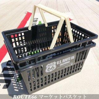ルート66 マーケットバスケット Sサイズ