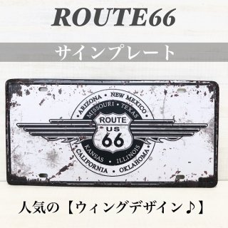 ROUTE66 ウィングデザインのサインプレート