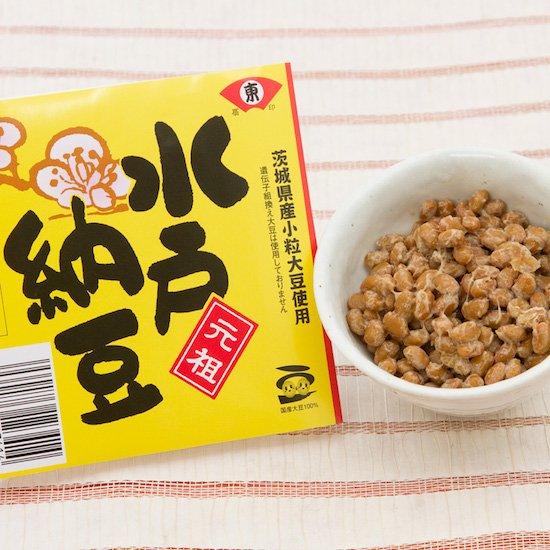【納豆通なら一度は食べてほしい。伝統の納豆】元祖・水戸納豆