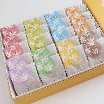 7種20個入り(こしあん・つぶあん・抹茶・クリーム・チョコレート・チーズ・瀬戸内レモン)