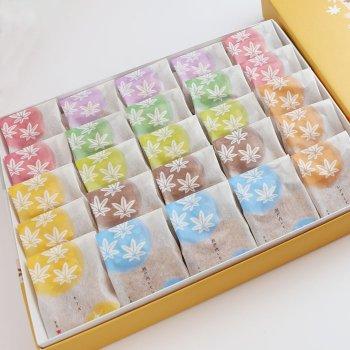 8種25個入り(こしあん・つぶあん・抹茶・クリーム・チョコレート・チーズ・瀬戸内レモン・レアチーズ)