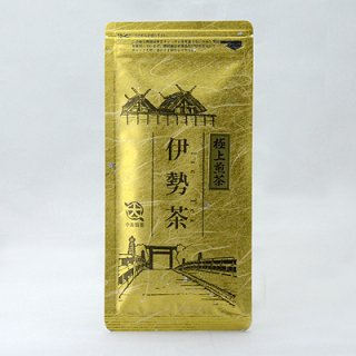 極上煎茶(かぶせ茶・一重被覆) 70g