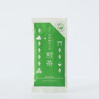 お伊勢さんの煎茶(上煎茶) 100g