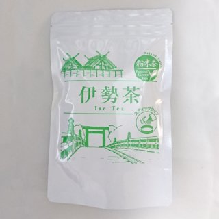 粉末緑茶 スティックタイプ 20本入り
