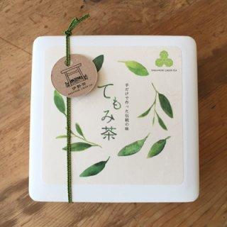 【ご予約のお客様専用】 手もみ茶(手摘み) 3g