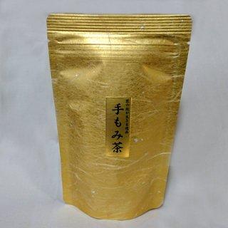 【ご予約のお客様専用】 手もみ茶(機械摘み)10g