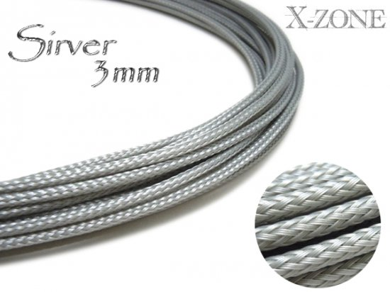 3mm Sleeve - SILVER