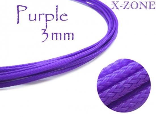 3mm Sleeve - PURPLE