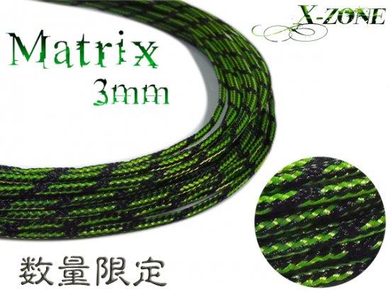 3mm Sleeve - MATRIX