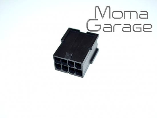 8Pin VGA Power Connector Male + Pin set